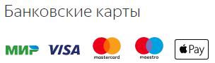 прием банковских карт